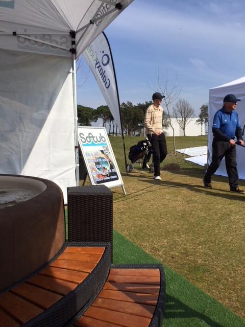 Ciruito Galaxy Golf